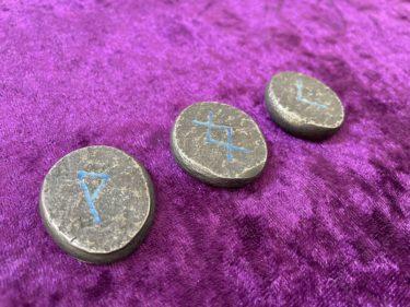 『ルーンと暮らす Life with Runes』1Day入門講座